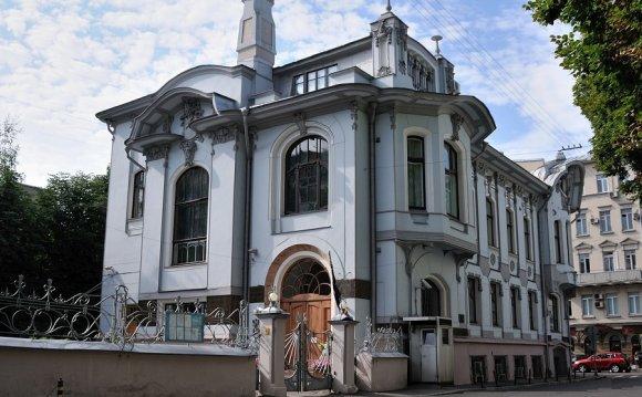 Посольство Новой Зеландии в